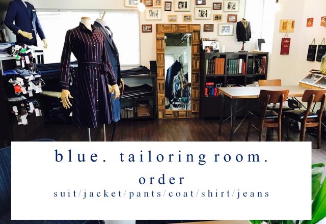 bluetailoringroom